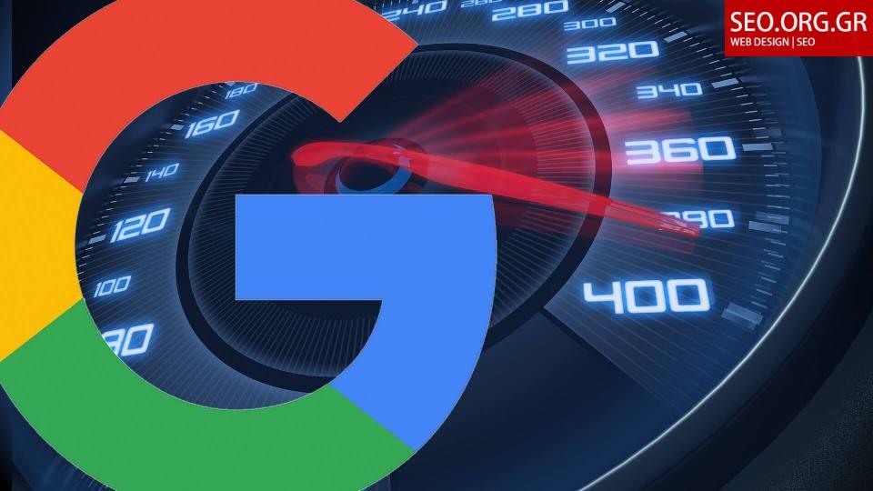 algorithmos-anazitisis-google-2019