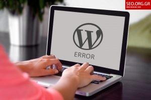 λευκή οθόνη WordPress